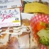 「デリカ魚鉄」(JA マーケット)の「お好み弁当(チキンソテー?)」 430ー130円
