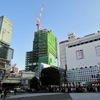 渋谷駅再開発#38【2018 1/6】