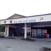 「海潟温泉 江洋館」 桜島の見える絶景露天風呂あり!