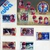2003年第35回IBAFワールドカップ記念切手