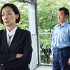 刑事7人 シーズン6 第6話 雑感 麒麟がくるで松永久秀演じてる関係でついつい裏切られたのかとちょっと思っちゃったじゃないの。ごめんやで。