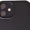 iPhone 12 miniの超薄型ケースレビュー 。わずか14.5gでゴムのような触感