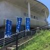 倉橋・桂浜温泉館