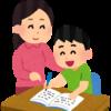 学習支援ルーム「プチコスモス」で学習支援ボランティアさん大募集。(大阪市の教職員を目指す方など)