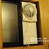 夕方に暑くなる家。屋根裏、屋根裏収納の遮熱。東芝VFW20x2 断熱【成功編】