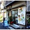 東京 目黒区◆手作りちーずけーきせんもん店 やまぐち◆スイーツ