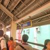 ニノイ・アキノ国際空港からエドサ駅(タフトアヴェニュー駅)にバスで行く方法