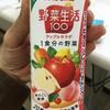KAGOME野菜生活100アップルサラダ 1食分の野菜は、アップルジュースではない。 (@ セブンイレブン 池袋北口平和通り店 - @711sej in 豊島区, 東京都)