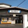 《東京都墨田区》ホビーショップスリーエスさんを訪ねた