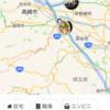 関東旅行 イニシャルD 聖地巡礼(後編)