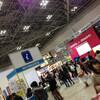 東京国際アニメフェア2013レポ「伝説と現実に触れる」 #taf