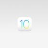 「iOS10 ベータ版」を試して「標準アプリ」のバージョンアップで感じたこと