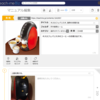 TeachmeBizでネスカフェバリスタの使い方をマニュアルにした件。
