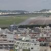 インターゼミの沖縄調査。初日。