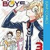中村充志『AGRAVITY BOYS』その3(3巻感想)