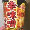 東洋水産 マルちゃん  やみつき屋 辛味噌キムチ 食べてみました