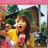 いきものがかりは1st「桜咲く街物語」が一番良い!