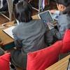 袋井市立三川小学校 「未来の教室」実証事業 公開授業レポート No.2(2019年1月25日)