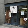 酒とそば まるき / 札幌市中央区南2条西2丁目 カドレビル1F