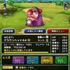 level.1236【育成】新生転生(18/12月分)試し撃ち無し