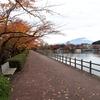 秋の高松の池。盛岡(やや)郊外のオアシスも紅葉が見頃。