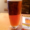 札幌市 札幌開拓使麦酒賣捌所 / 禁酒します