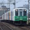 近鉄1400系 FC03