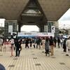 東京モーターショーの混雑をTチケットとアフター4チケットで回避