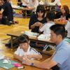 1年生家庭教育学級