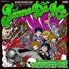 【Janne Da Arc】ジャンヌダルクの好きな曲5選【解散】