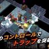 【DrakenTrap】最新情報で攻略して遊びまくろう!【iOS・Android・リリース・攻略・リセマラ】新作スマホゲームが配信開始!