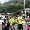 村岡ダブルフル外伝:お方さまエイド、「第4関門を越えろ」大作戦!!