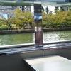 「水上バスにのり上下水道を学ぶ」バスツアーへ参加~見学と体験と実験、楽しい動画