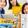 『雲仙岳災害記念館(がまだすドーム)へ、防災ハンドブック持ってGO-!!』