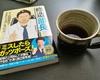 理想の上司No.1・松岡修造が、もし本当に自分の上司になったなら・・・