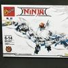 謎ブロック BOZHI NINJA ドラゴンを組み立てる。