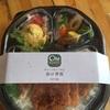 Oh!bento(おべんとう)メキシコ サンルイスポトシの日本食屋さん