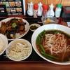 熱い夏日に食べる辛い料理が最高でした @誉田 王府