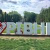 【ウクライナ】リヴィウからリヴネへバスで移動。バスターミナルの場所がわかりにくいので注意!