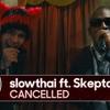 Slowthai『TYRON』収録曲「CANCELLED feat.Skepta」は、UKベースを通過したUKラップ曲だ! という話