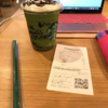 Starbucks Japan - Coffee Jelly with your favorite Frappuccino