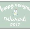 【2017やりたいことリスト】基本方針は<ひとつ上へ>