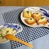 生タラで作るヴェネツィア伝統料理【バッカラ・マンテカート】フードプロセッサーで簡単!