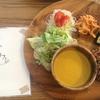山梨県唯一のグルテンフリーのお店『麻美カフェ』