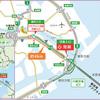 東京湾アクアライン・湾岸線浮島入口が工事のため3/5~5月下旬まで終日閉鎖