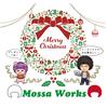 メリークリスマス。今年の出会いに感謝。