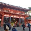 【旅行記】京都で年越し⑦ 2019年12月31日(火)~2020年1月2日(木)