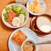 〔1人暮らし料理〕たまにはカフェ風朝ごはん