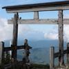 【登山】秋田県大平山奥岳に登る