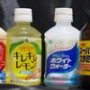 大阪の「っぽい」100円ドリンク飲み比べレポート